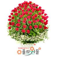 고백 100송이 장미_ 고백은 빨간장미100송이 꽃바구니와 함께 플라워몰 꽃선물