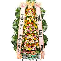 [당일배송]축복의선물♩축하3단_ 개업화환 결혼식화환 축하화환_ 화환배달전문[플라워몰]