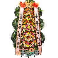 [당일배송]해피웨딩♩축하3단_ 결혼식화환 개업축하화환_ 화환배달전문[플라워몰]