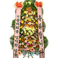 [당일배송]축하합니다♬축하3단_ 결혼식화환 개업축하화환 _ 화환배달전문[플라워몰]
