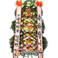 [당일배송]축하의마음♪축하3단_ 결혼축하 개업식화환 축하화환 _ 화환배달전문[플라워몰]