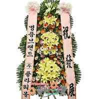 [당일배송]축복의날♩3단_ 결혼화환 개업축하화환 _ 화환배달전문[플라워몰]