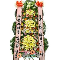 [당일배송]행복한마음♩축하3단_ 결혼화환 개업축하화환 _ 화환배달전문[플라워몰]