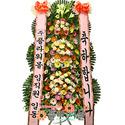 축하3단(a4-2)