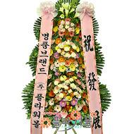 [당일배송]대박기원♬축하3단_ 축하화환 개업화환 결혼식화환 _ 화환배달전문[플라워몰]