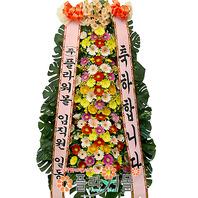 [당일배송]축하축하♬축하3단_ 개업식화환 축하화환 결혼식화환 _ 화환배달전문[플라워몰]