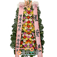 [당일배송]축하의선물♩축하3단_ 축하화환 개업화환 결혼식화환 _ 배달전문[플라워몰]