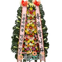 [당일배송]축복의마음♪축하3단_ 결혼축하 개업식화환 _ 화환배달전문[플라워몰]