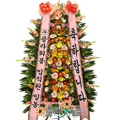 축하3단(특대)(b1-2)