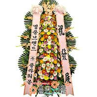 [당일배송]기쁜날♬축하3단(특)_ 축하화환 개업화환 결혼식화환 배달전문[플라워몰]
