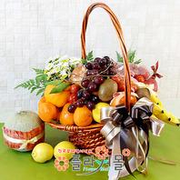 행복3호(꽃과 과일)