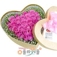 [당일배송]내가 사랑하는 당신♡ 하트장미꽃상자 생일 기념일 꽃선물_전국 당일꽃배달서비스_명품꽃배달[플라워몰]