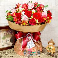 [당일배송]마이 러브♡ 장미 혼합 꽃다발 생일 기념일 꽃선물_전국 당일꽃배달서비스_명품꽃배달[플라워몰]