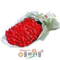 내가 사랑하는 당신 송이장미_ 대형빨간장미꽃다발 기념일 꽃선물 전국꽃배달[플라워몰]