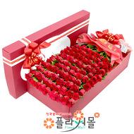 [당일배송]너 하나만(장미100송이)♡ 대형장미꽃다발 대왕꽃다발 꽃상자 생일 기념일 꽃선물 꽃배달당일배송_ 전국꽃배달 전문[플라워몰]