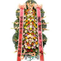 [당일배송]축하드려요♪축하3단(특)_ 결혼화환 개업축하화환 축하화환_ 화환배달전문[플라워몰]