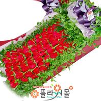 사랑해사랑해 100송이 장미_ 대형장미꽃상자 빨간장미백송이 생일 전국꽃선물 플라워몰
